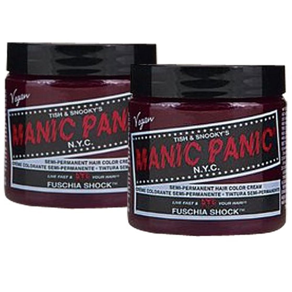 それらガウン衝突する【2個セット】MANIC PANIC マニックパニック Fuschia Shock フューシャショック 118m