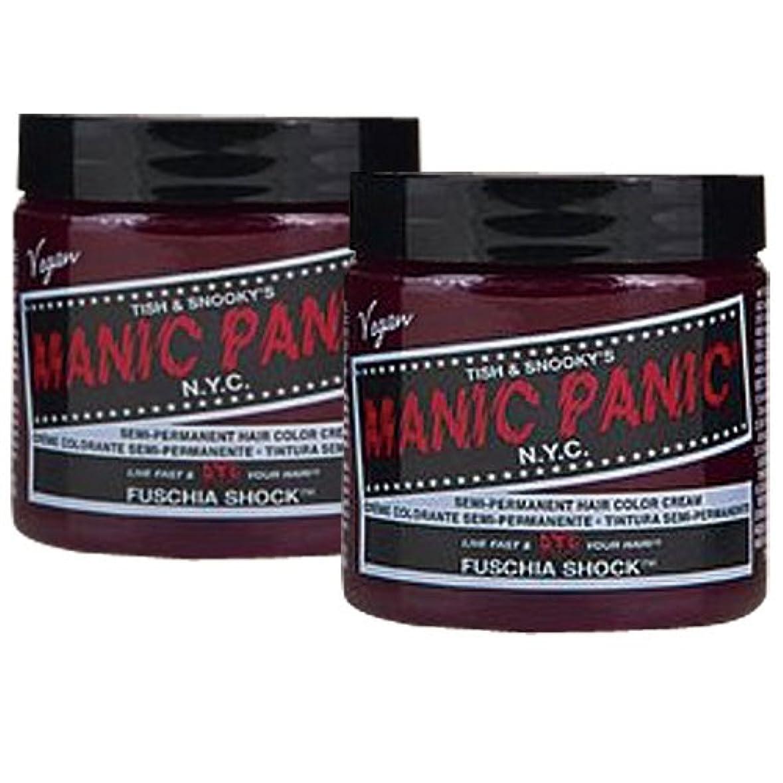 訴えるサーマル大気【2個セット】MANIC PANIC マニックパニック Fuschia Shock フューシャショック 118m