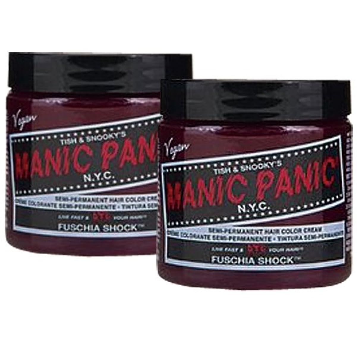昼寝遺産セーター【2個セット】MANIC PANIC マニックパニック Fuschia Shock フューシャショック 118m