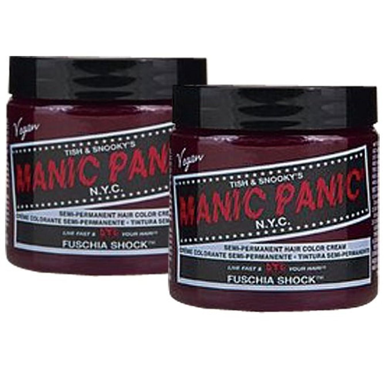 結婚なかなかハウス【2個セット】MANIC PANIC マニックパニック Fuschia Shock フューシャショック 118m