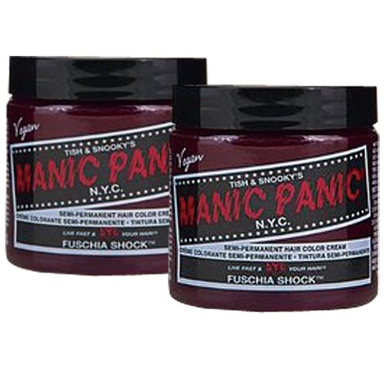 シェフベーシック蒸発【2個セット】MANIC PANIC マニックパニック Fuschia Shock フューシャショック 118m
