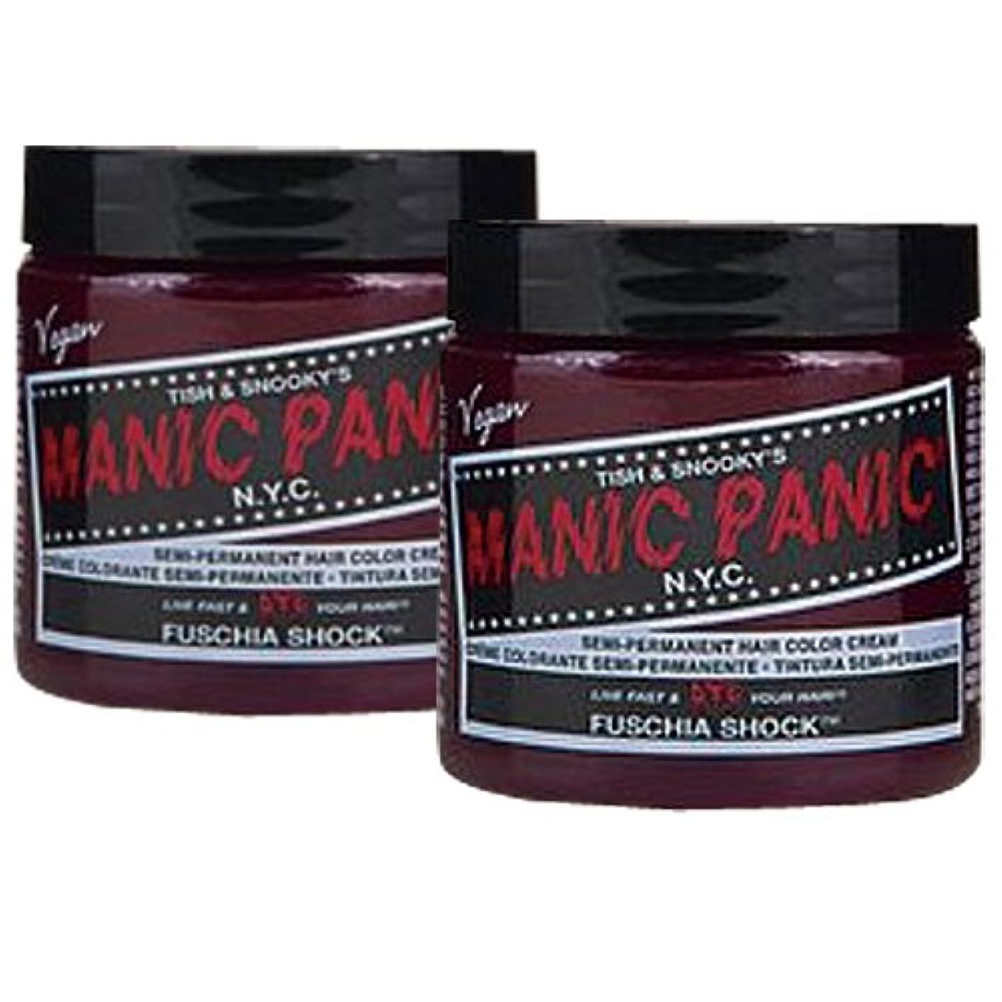 フォアマン再び敵意【2個セット】MANIC PANIC マニックパニック Fuschia Shock フューシャショック 118m