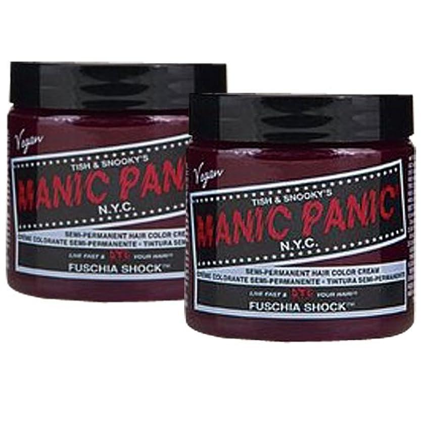 とにかくコロニー創傷【2個セット】MANIC PANIC マニックパニック Fuschia Shock フューシャショック 118m