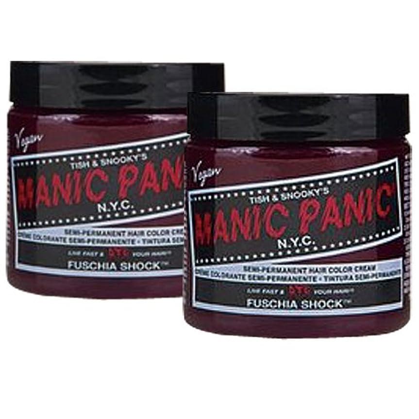 然とした以内に海洋【2個セット】MANIC PANIC マニックパニック Fuschia Shock フューシャショック 118m
