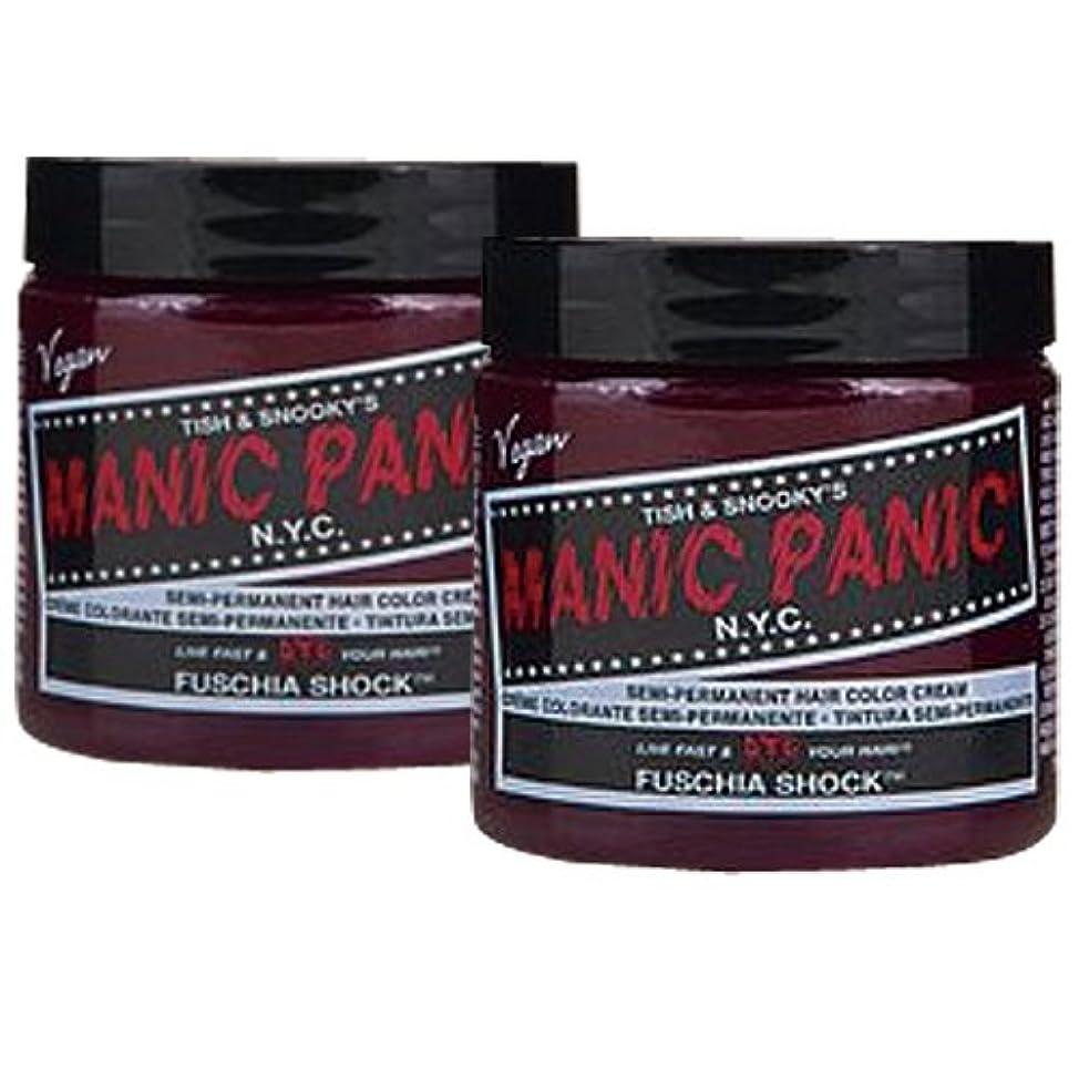 無し三おかしい【2個セット】MANIC PANIC マニックパニック Fuschia Shock フューシャショック 118m