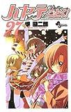 ハヤテのごとく! 27 (少年サンデーコミックス)