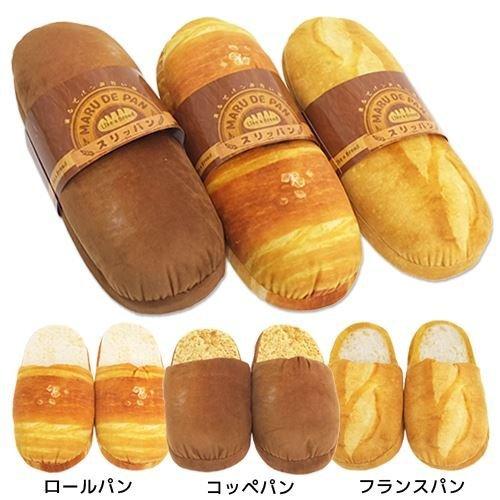 まるで本物のパンみたい!パンそっくりスリッパ「スリッパン」