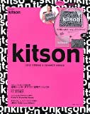 キットソン kitson 2013 SPRING & SUMMER URBAN (e-MOOK 宝島社ブランドムック)