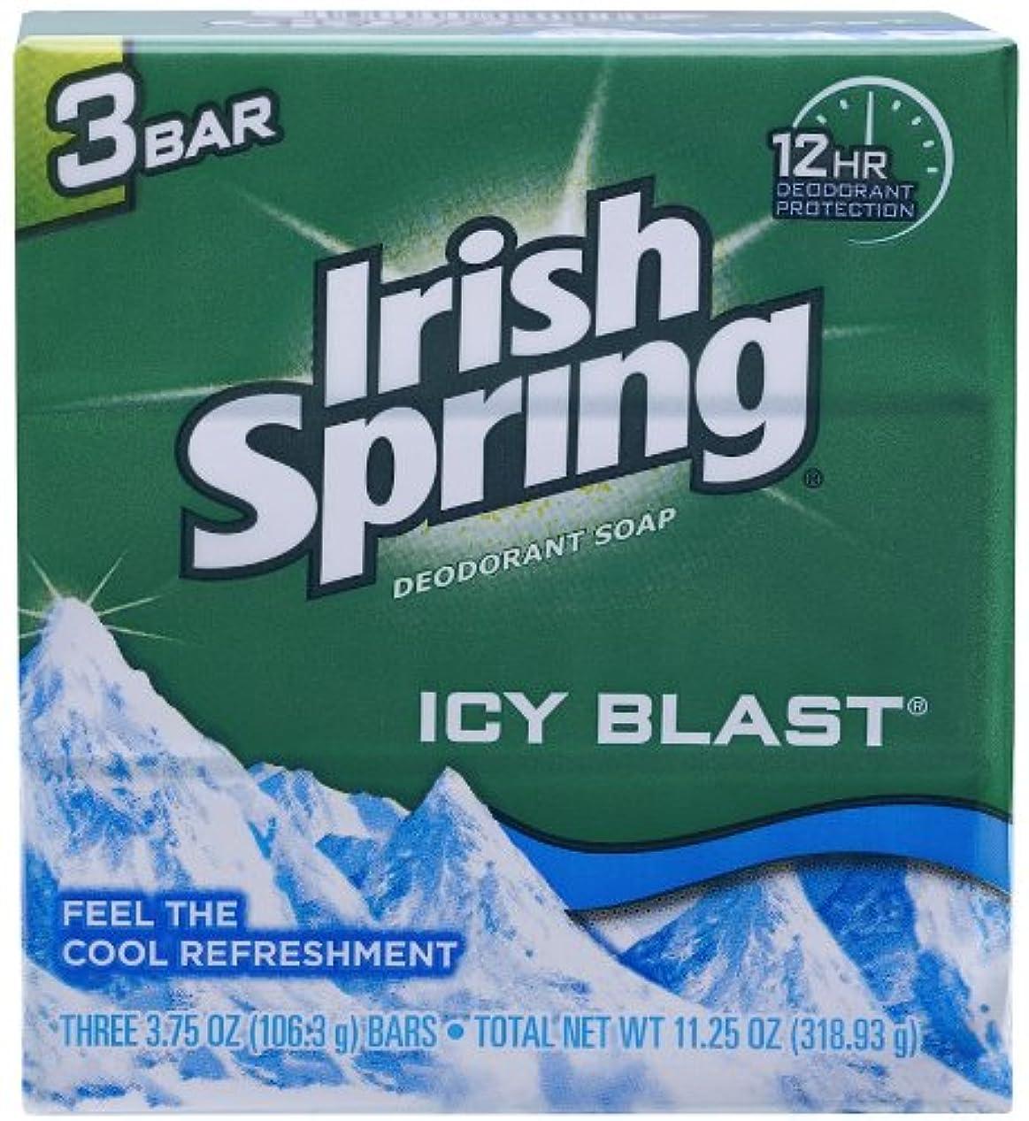 ソーシャルマトリックス病んでいるIrish Spring IcyBlast Cool Refreshment Deodorant Soap 113 g 3-Count Soap by Irish Spring