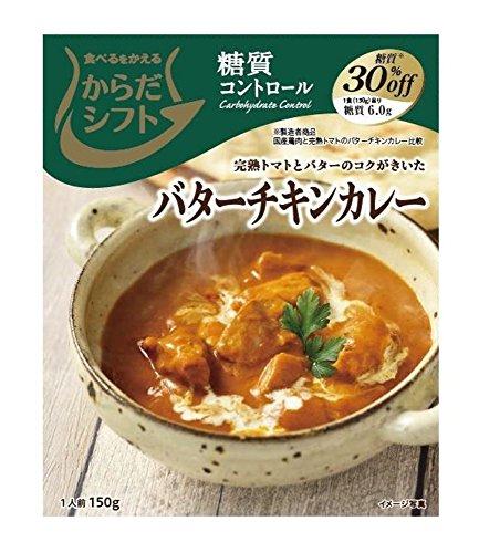 宮島醤油 からだシフト 糖質コントロール バターチキンカレー ...