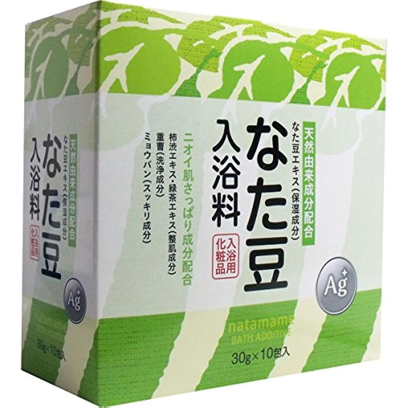 大声で大きさ抱擁天然由来成分配合 なた豆入浴料 入浴用化粧品 30g×10包入