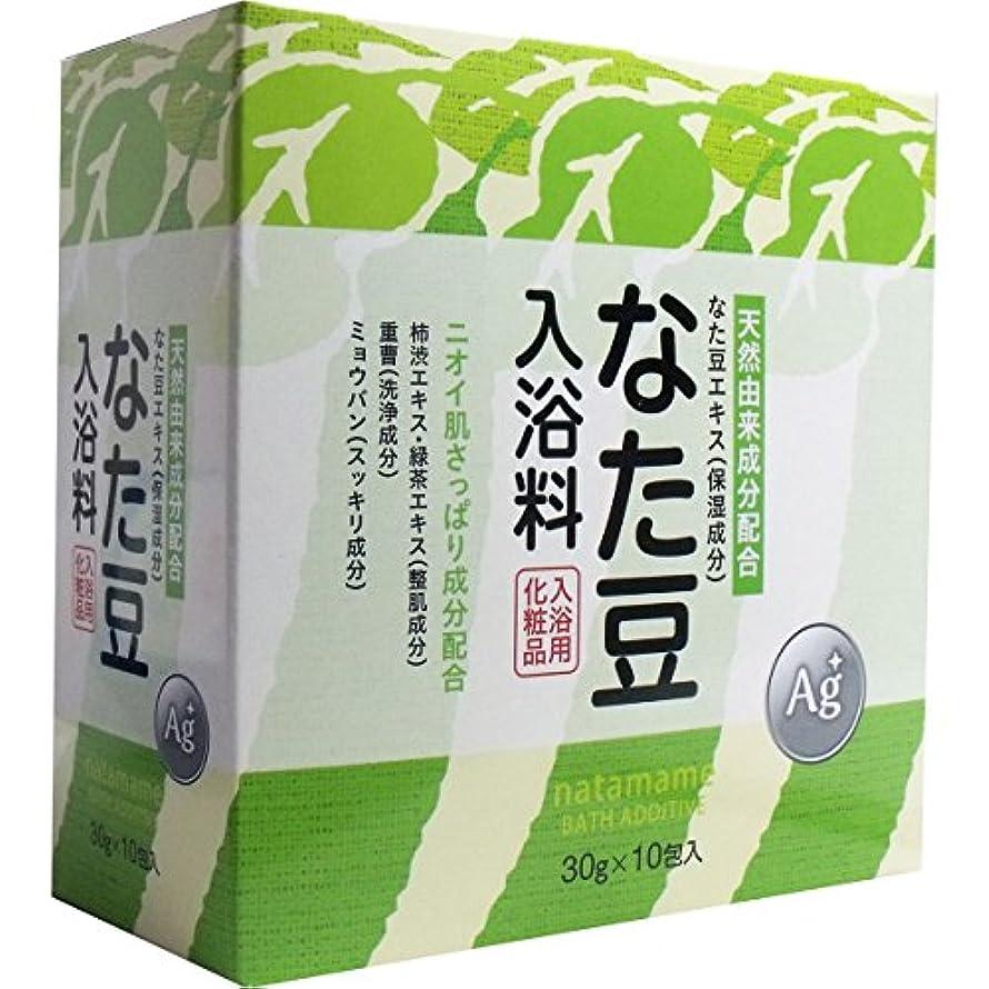 連帯名誉ある極小なた豆入浴料 入浴用化粧品 30g×10包入×8