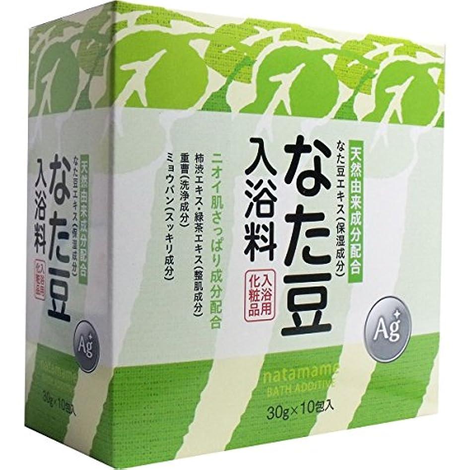 退屈させる式招待なた豆入浴料 入浴用化粧品 30g×10包入×10