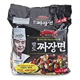 PALDO ジャージャー麺 4個入り, 韓国ラーメン 4個入り, 八道 ジャージャー麺 4個入り