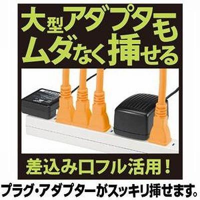Yazawa 差し込みフリータップ ベーシック 1.5m ホワイト H85015WH