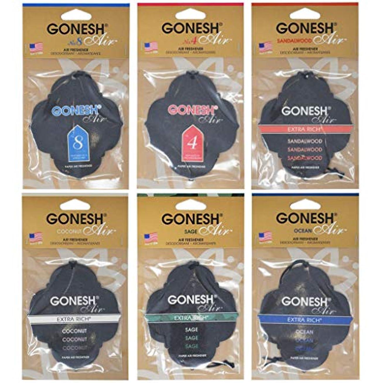 いちゃつく傾く迷信GONESH ペーパーエアフレッシュナー 6種セット