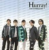 Hurray!(初回生産限定盤)(DVD付) 画像