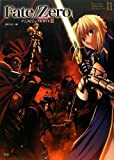 Fate/Zero アニメビジュアルガイド II / 角川書店 のシリーズ情報を見る
