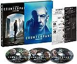カウンターパート/暗躍する分身 シーズン1 DVDコンプリートBOX(初回生産限定)