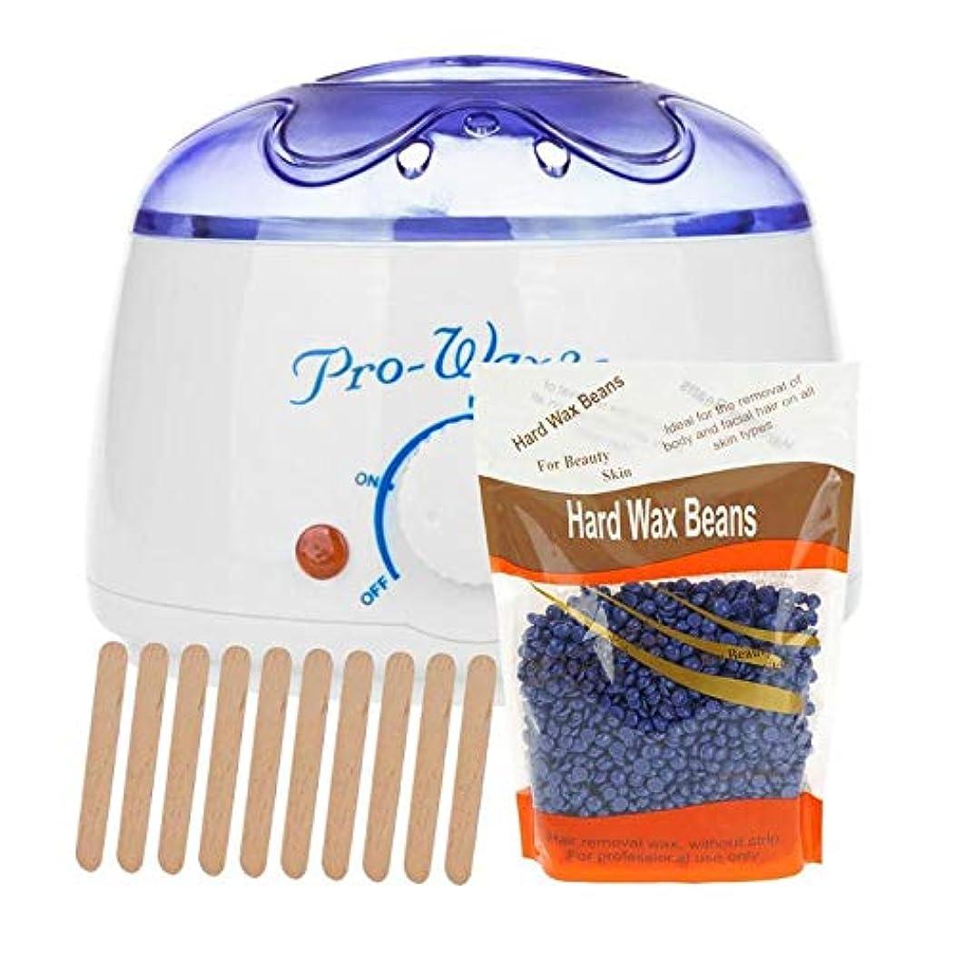 Livemarket 200ccワックスウォーマーポットマシン+ 100グラムワックス豆サロンスパ脱毛ホットパラフィンハンドレッグボディケア器具プロ - ワックス100 (ラベンダー)
