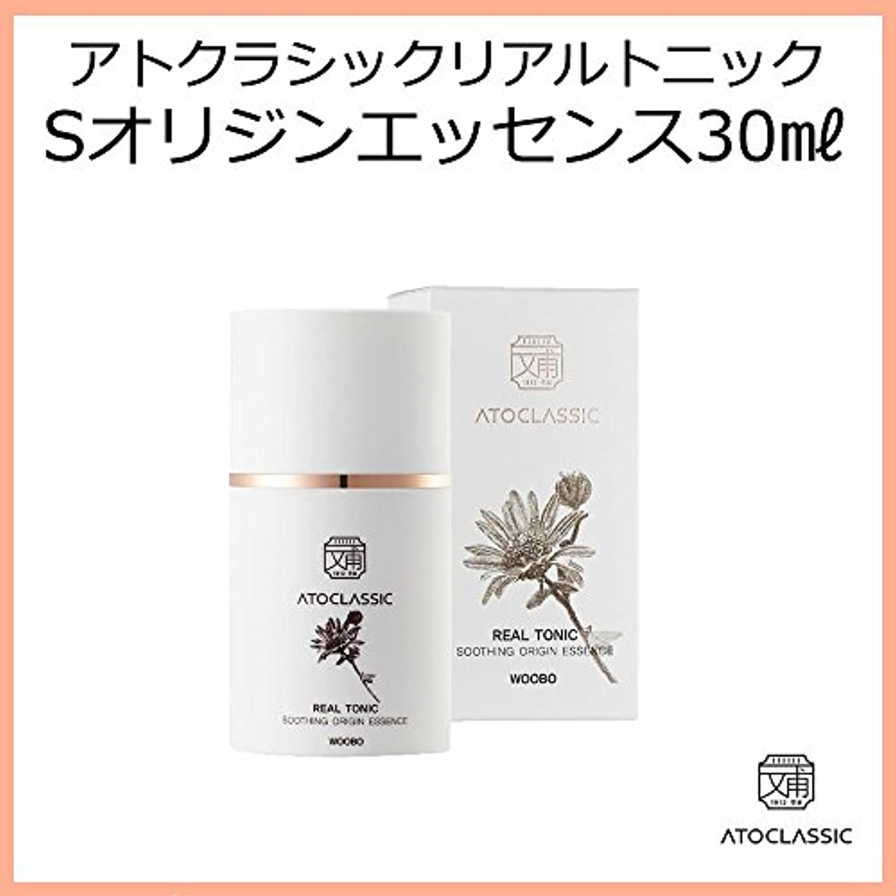 予防接種する機動重要な役割を果たす、中心的な手段となる韓国コスメ ATOCLASSIC アトクラシックリアルトニック Sオリジンエッセンス(Soothing Origin Essence)  30ml
