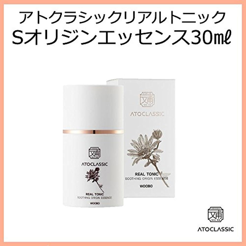 正しい鎮痛剤したい韓国コスメ ATOCLASSIC アトクラシックリアルトニック Sオリジンエッセンス(Soothing Origin Essence)  30ml