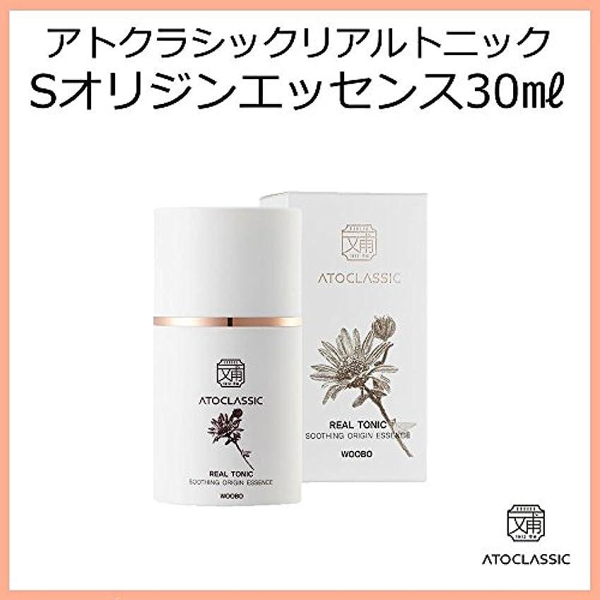 健康的取り付け拡散する韓国コスメ ATOCLASSIC アトクラシックリアルトニック Sオリジンエッセンス(Soothing Origin Essence)  30ml