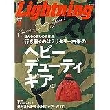 Lightning(ライトニング) 2019年2月号(巻頭特集:ミリタリー由来というヘビーデューティ。)