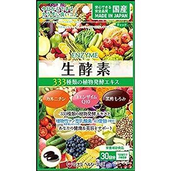 ミナミヘルシーフーズ 生酵素333 30日分(60球)