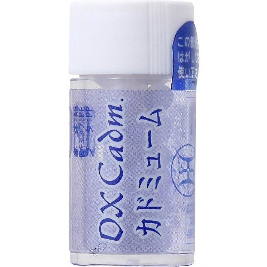 温度白菜採用するホメオパシージャパンレメディー DX Cadm.  ディーエックス カドミューム (小ビン)