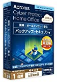 【Amazon.co.jp 限定】Cyber Protect Home Office Advanced Limited Edition 1PC+500GB
