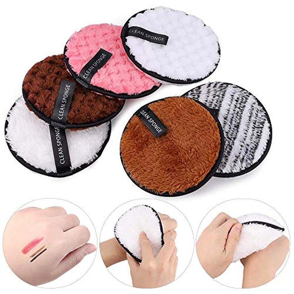 上記の頭と肩グリーンバックダイジェスト再利用可能なメーキャップリムーバーパッド、洗えるメーキャップリムーバーパフ両面フェイスクレンジングパフメーキャップリムーバーコットンパフ-6パック