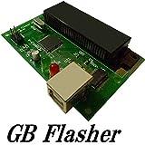 [0542]GAMEBANK-web.comオリジナル「GB/GBCダンパー&フラッシャー」 / ゲームボーイ カラー Gamboy Color DUMPER FLASHER 吸い出しツール