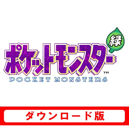 ポケットモンスター 緑 [オンラインコード]