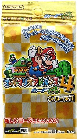 Super Mario Game Cards Advance 4 Series 1