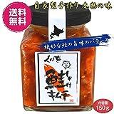 くにを鮭キムチ1瓶(150g×1本)【くにお/鮭/キムチ/さけ/珍味】 sakekimu-1p