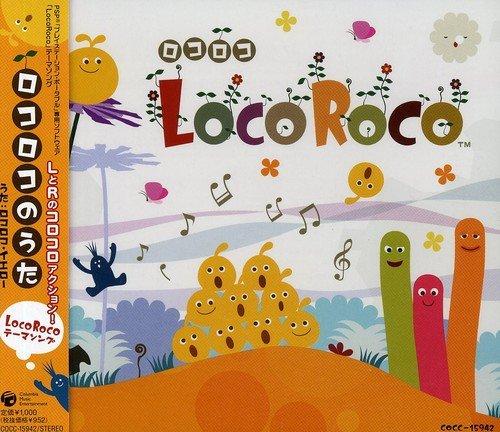 PSP「LocoRoco」テーマソング 「ロコロコのうた」の詳細を見る