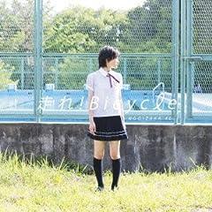 乃木坂46「涙がまだ悲しみだった頃」のジャケット画像