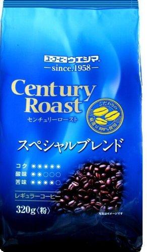 ユーコーヒー センチュリーロースト スペシャルブレンド 320g