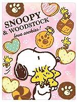 山野紙業 スヌーピー 6+1 クリアファイル クッキー ピンク A4 SNOOPY 4720378