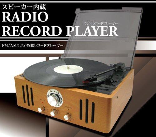 マクロス ラジオ レコードプレーヤー 懐かしいLP・SP盤を...
