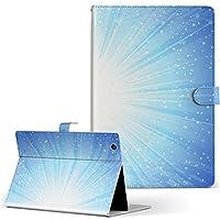 Nexus 7(2012) Google グーグル nexus ネクサス タブレット 手帳型 タブレットケース タブレットカバー カバー レザー ケース 手帳タイプ フリップ ダイアリー 二つ折り その他 光 青 模様 nexus7-001265-tb