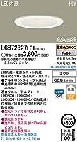 LGB72327LE1 ダウンライト パナソニック電工 Panasonic