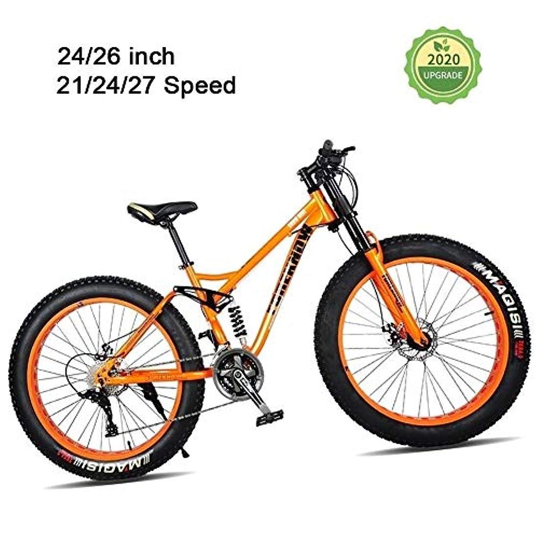 リダクター信号頬ファットタイヤマウンテンバイク衝撃を吸収するフロントフォークと中央のショックアブソーバのためにビーチ、雪、クロスカントリーでは24インチ24スピード自転車エクササイズバイク、フィットネス (Color : Orange, Size : 26 inch)