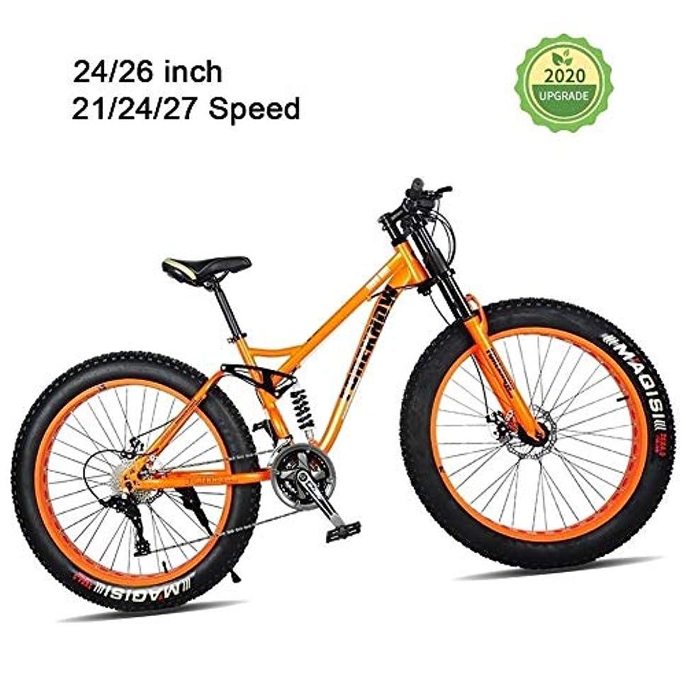トランジスタネブ乳剤ファットタイヤマウンテンバイク衝撃を吸収するフロントフォークと中央のショックアブソーバのためにビーチ、雪、クロスカントリーでは24インチ24スピード自転車エクササイズバイク、フィットネス (Color : Orange, Size : 24 inch)