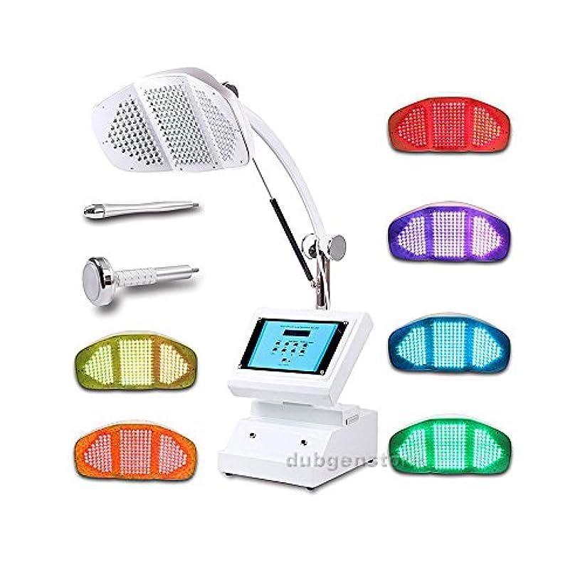 人口弁護人小包LED美顔器 最新七色モデル 光エステ 業務用