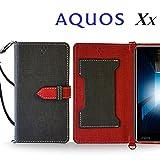 AQUOS Xx 404SH ケース JMEIオリジナルカルネケース VESTA ブラック softbank ソフトバンク AQUOS PHONE アクオスフォン アクオス ダブルエックス スマホ カバー スマホケース 手帳型 ショルダー スマートフォン