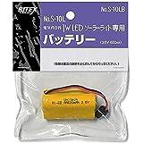ムサシ S-10LB 替バッテリー 商品コード:431357