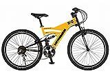 HUMMER(ハマー) フルサスペンション DH2618-E イエロー 26インチ マウンテンバイク 極太アルミフレーム Wサスペンション シマノ製18段変速機搭載 強靭なハマーのマウンテンバイク 13174-0799