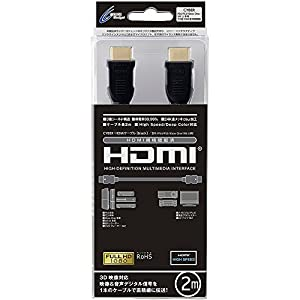 【PS4 CUH-2000 対応】 CYBER・HDMIケーブル[ブラック]/2m 【PS4/WiiU対応】